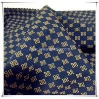 Buy cheap Polyester 65/35 Cotton Mixed Woven Printed Fabric from Wholesalers