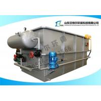 Buy cheap Oil Water Separator--Dissolved Air Flotation Unit (DAF Machine) from Wholesalers