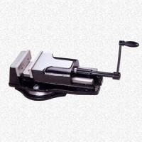 Buy cheap Big Opening Milling Vise from wholesalers