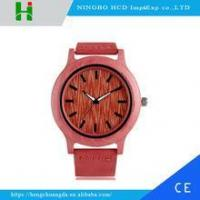Buy cheap 100% natural wood watch customise wood timepiece with leather strap from Wholesalers