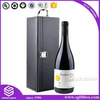 Leather box Single Delicate Classic Leather Wine Gift Box
