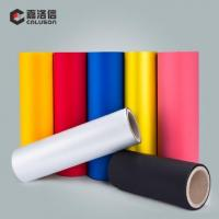 Buy cheap Pre-coating Soft Touch Film (colourful) from Wholesalers