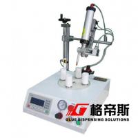 Quality JD-40 Four-station Round Glue Dispensing Machine wholesale