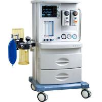 Buy cheap CE APPROVED HOT SELLING INHALATION MEDICAL EQUIPMENT ANESTHESIA MACHINE from wholesalers