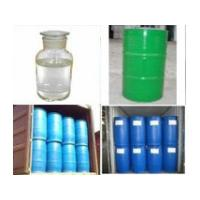 Buy cheap Sweeteners Glucose Syrup from wholesalers