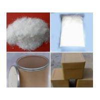 Buy cheap Sweeteners Sodium Cyclamate from Wholesalers