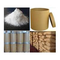 Buy cheap Sweeteners D-Xylose from wholesalers