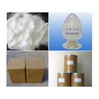 Buy cheap Sweeteners Aspartame from wholesalers
