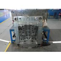 Buy cheap Low pressure injection moulding B post mould from Wholesalers