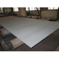 Buy cheap High Strength NK Shipbuilding Steel Plate Grade AH32 DH32 AH36 EH36 with Certification from Wholesalers