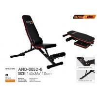 Buy cheap Universal 6 Position Weight Bench from Wholesalers