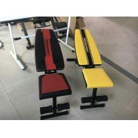 Buy cheap Adjustable Bench from wholesalers