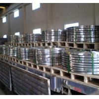 Quality Stainless Steel Strip wholesale