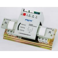 Quality Automatic transfer switches in CB class wholesale