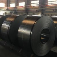 Quality Cold Hard Rolled Steel Coil wholesale