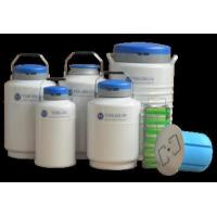 Biomedical Dry shipper series liquid nitrogen tank