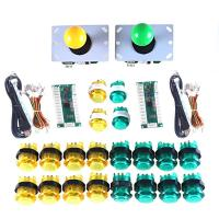 Buy cheap Yellow + Green Arcade Button and Joystick Zero Delay Kits from wholesalers