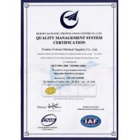 Buy cheap ISOCERTIFICATION from wholesalers