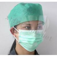 Buy cheap FaceMaskwithShield from wholesalers