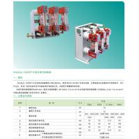 Buy cheap High voltage vacuum circuit breaker ZN28(A)-12 from wholesalers