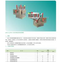 Buy cheap High voltage vacuum circuit breaker ZW8-12(G) from wholesalers