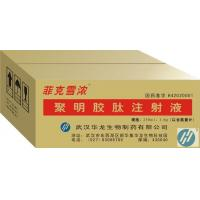 Buy cheap Polygeline injection from wholesalers