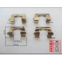 Buy cheap Abutment Clip FMSI D440 from wholesalers