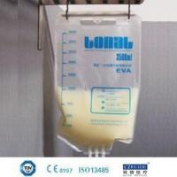 Buy cheap Parenteral Nutrition (PN) from wholesalers
