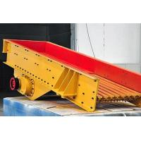 Buy cheap Stone Crusher Vibrating Feeder from wholesalers