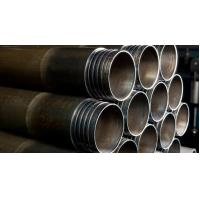 Buy cheap Reaming Shells Drill rods & Casing pipe Drill rods & Casing pipe from wholesalers