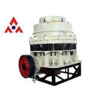 Buy cheap ZX compound cone crusher from wholesalers