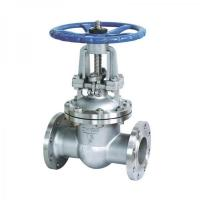 Buy cheap Gate Valve from wholesalers