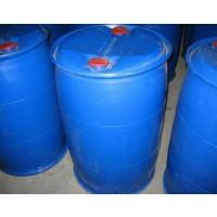 Buy cheap Demulsifiers introduction from wholesalers