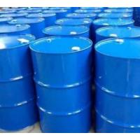 Buy cheap Crude Oil Emulsifying/Viscosity Reducing Agent from Wholesalers
