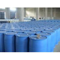 Buy cheap H2S scavenger N,N-dimethyl ethanolamine( MEDA) from Wholesalers