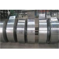 Quality Galvanized coil wholesale