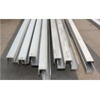 Quality 316 stainless steel channel wholesale