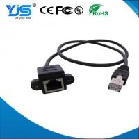 Buy cheap Network Enhanced Category 5 Cables Ftpcat5e/Computer Cable/Data Audio Cable/Connector from wholesalers