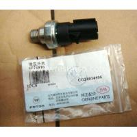 Quality 4076930 Cummins ISF oil pressure switch wholesale