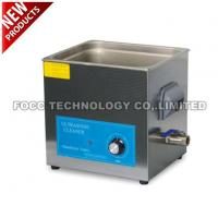 Buy cheap Ultra-sonic Cleaning Machine from Wholesalers