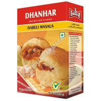 Buy cheap Dabeli Masala manufacturers and suppliers Surat Indian Spices from Wholesalers