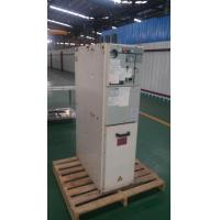 Quality The load switch cabinet prototype wholesale