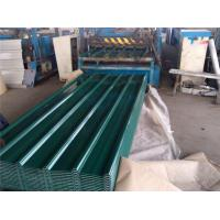 Buy cheap Prepainted Galva Galvalume Trapezoidal Covermax EGA Corrugated Sheet from wholesalers
