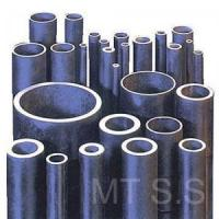 Buy cheap incoloy800 tube from wholesalers