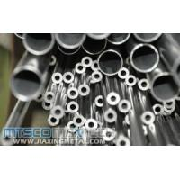 Buy cheap Cleaned Tubing from wholesalers