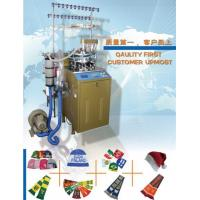 Buy cheap Jacquard Cap Knitting Machine from wholesalers
