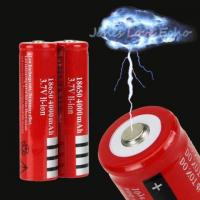 Buy cheap 2X 18650 3.7v 4200mAH Rechargeable Li-ion Battery 999 Save $ 1300 from wholesalers