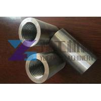Buy cheap Construction Material Rebar Coupler from wholesalers