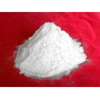 Buy cheap Tricalcium Phosphate from wholesalers