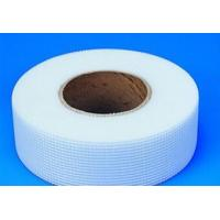 Buy cheap Fiber Glass Drywall Joint Tape from wholesalers